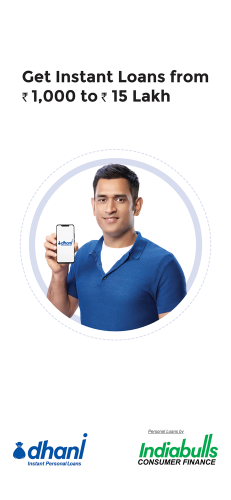 Get Personal Loan Instantly with Indiabulls Dhani App